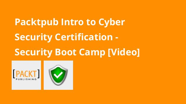 packtpub-intro-to-cyber-security-certification-security-boot-camp-video-2